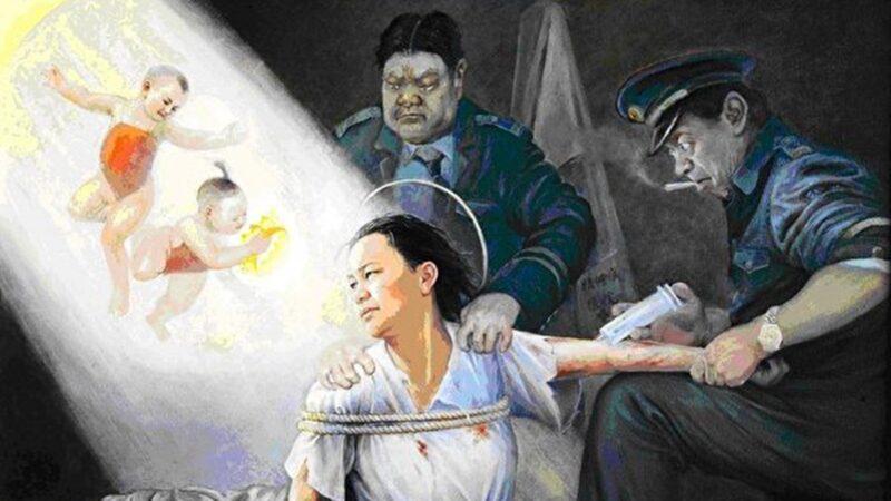 知情人:南宁监狱医院给法轮功学员饭里下药