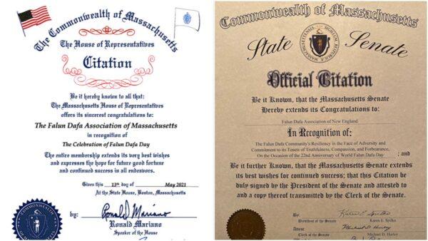 美国麻州参众两院颁发褒奖 祝贺世界法轮大法日