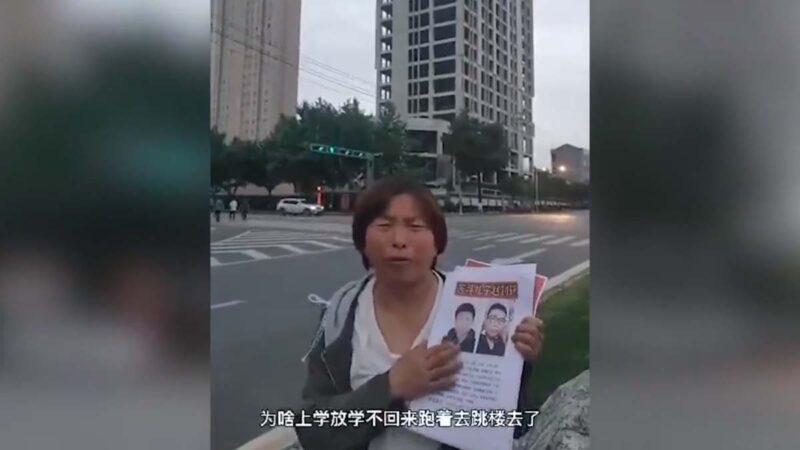 中國又現中學生離奇「墜樓」 陝西家長發視頻求助