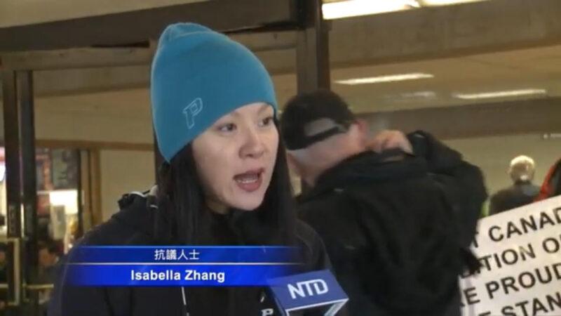 張雪怡:北京偵訓大隊警官騙幾百萬公檢法五年互踢球