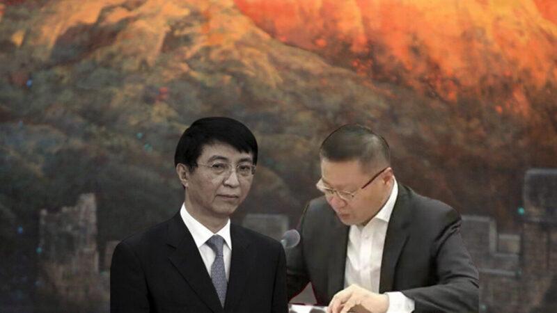 王滬寧與張維為關係曝光 兩人疑合力為習挖坑