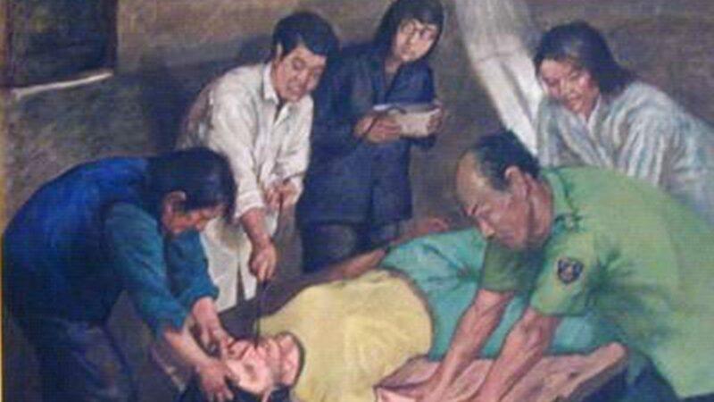 【中共酷刑】欲致人於死地的強行灌食