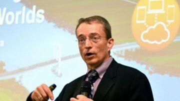 英特爾CEO:半導體產業將現10年榮景