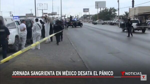 枪手集团四处开火 美墨边境城市至少18死