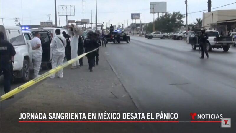 槍手集團四處開火 美墨邊境城市至少18死