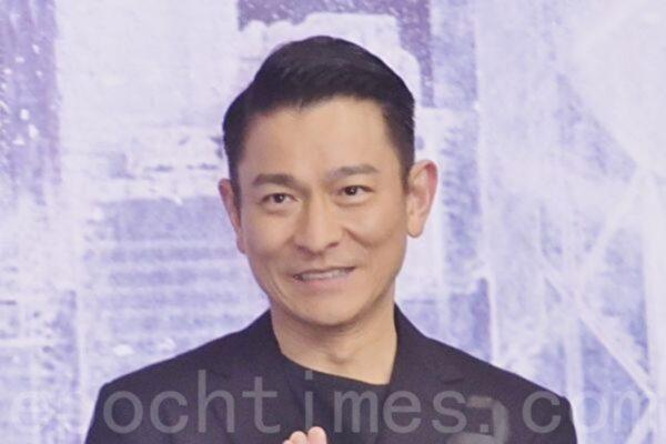 劉德華無意參與中國綜藝 親回拒絕原因