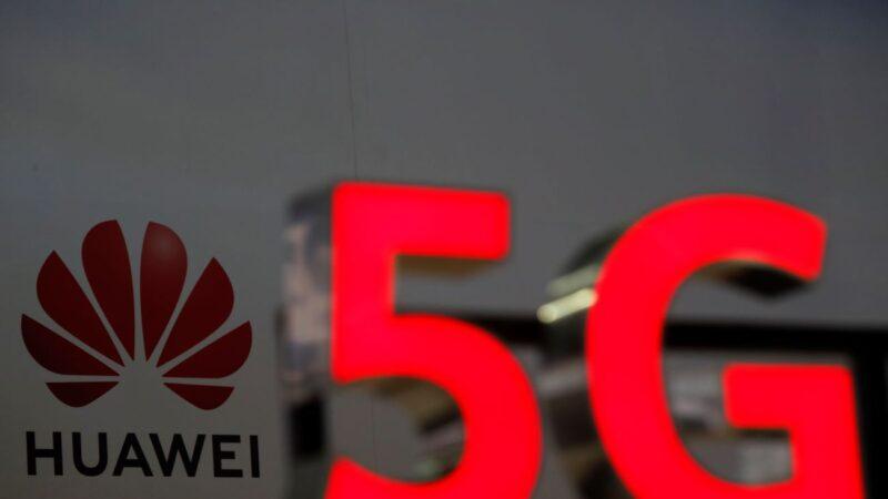 华为重返欧洲梦断?瑞典维持对华为5G网络设备禁令