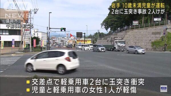 日9歲男童駕車上路蛇行 追撞前車兩傷