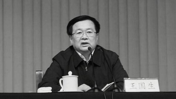 河南書記王國生卸任還稱習「領袖」 肉麻表忠惹疑