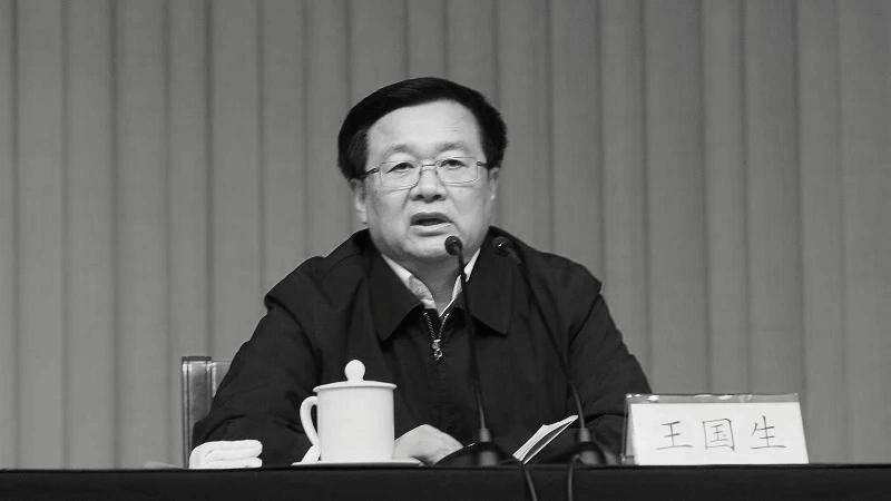 """河南书记王国生卸任还称习""""领袖"""" 肉麻表忠惹疑"""