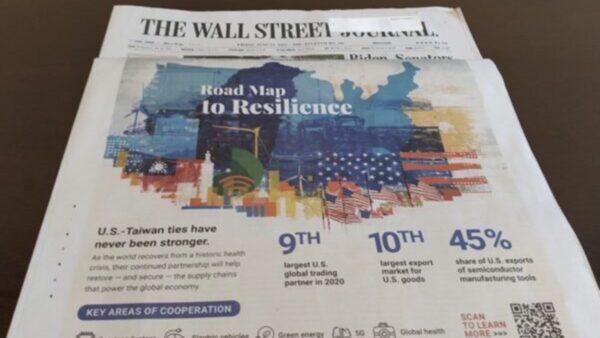 台驻美机构登广告:台湾是美国绝佳供应链伙伴