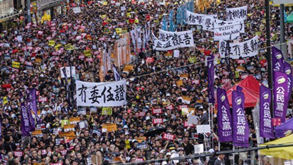 香港民间团体申请七一大游行:抵抗政治打压