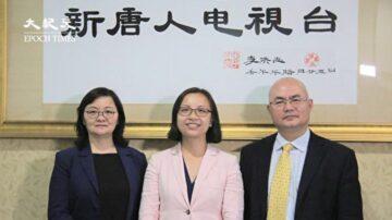 紐約華裔市議員候選人 拜訪大紀元媒體集團