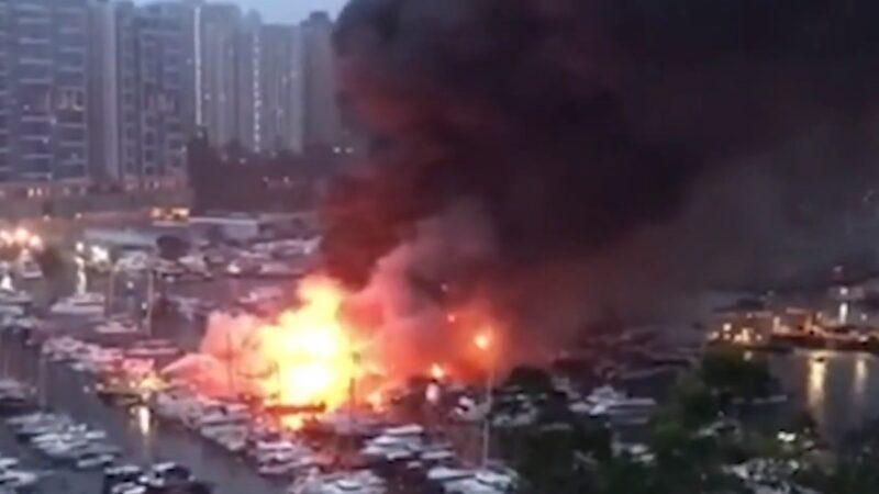 香港火烧连环船 烈焰席卷半空伴随爆炸巨响