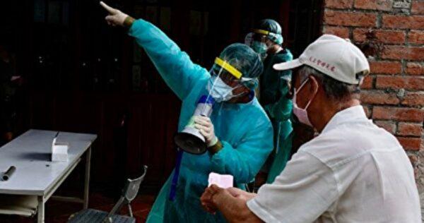 职场小秘方:疫情严峻 如何建立单位防疫措施
