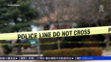 堪薩斯一天四起槍案 4人亡 含2少年