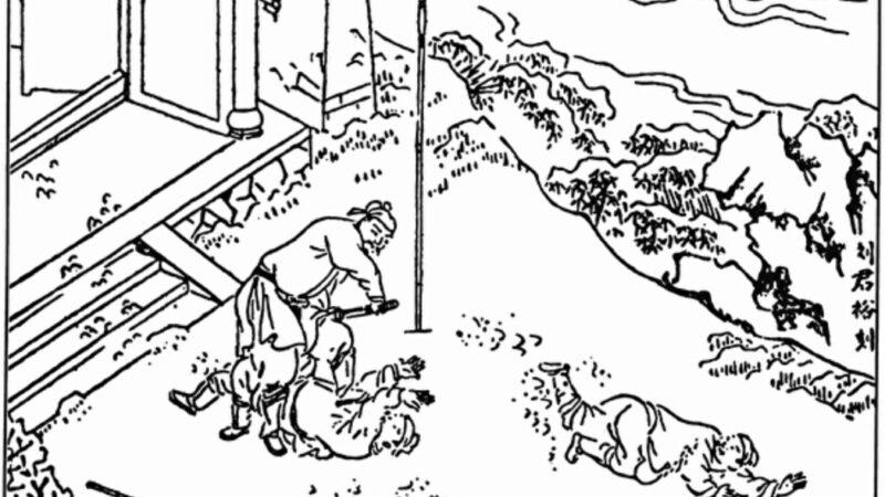 【水浒传奇】林冲落难时遇到了他——知恩图报的小二