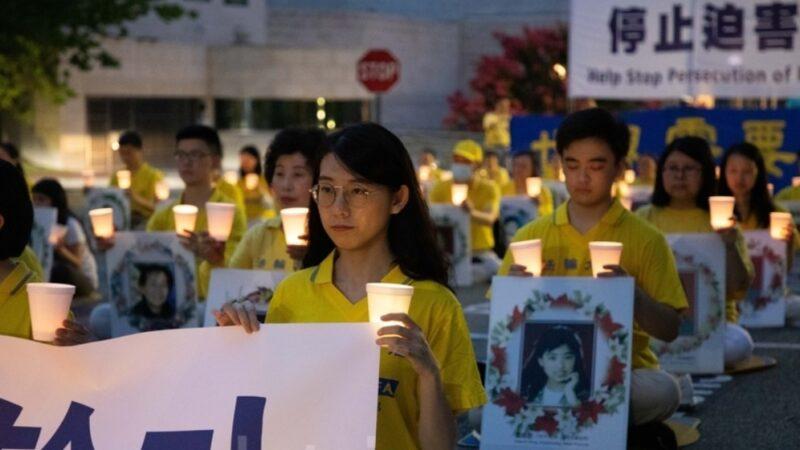遭三次勞教出現腦血栓 北京譚道玲被迫害離世