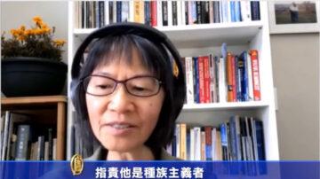 加拿大香港之友IvyLi谈抵御中共对华人社区的心理战
