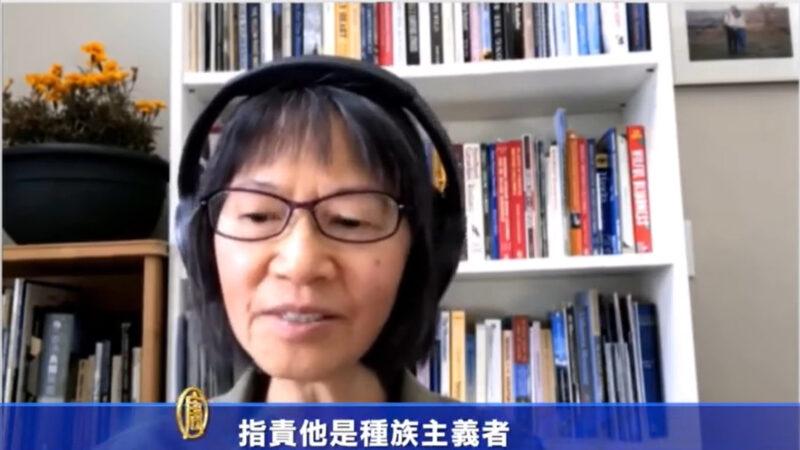 加拿大香港之友IvyLi談抵禦中共對華人社區的心理戰