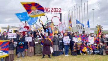 澳洲抗议集会 抵制北京冬奥