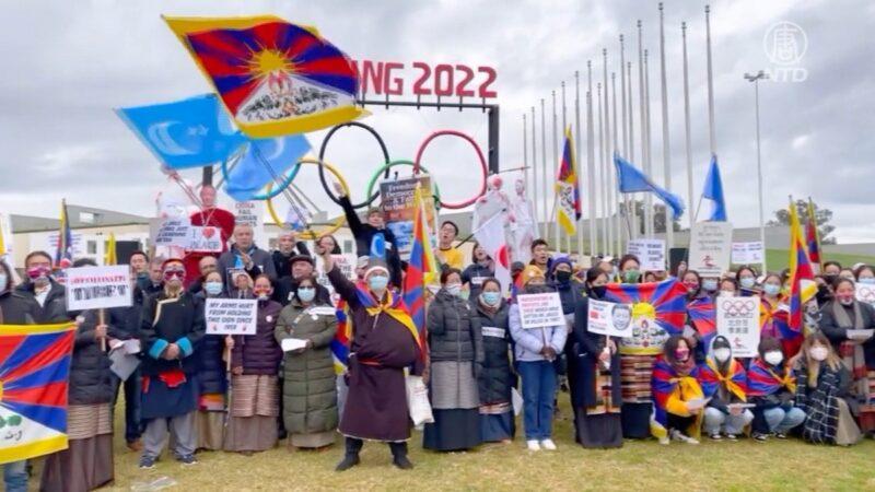 澳洲抗議集會 抵制北京冬奧