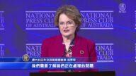 澳大利亞外貿部次長:中共「終日惶恐不安」
