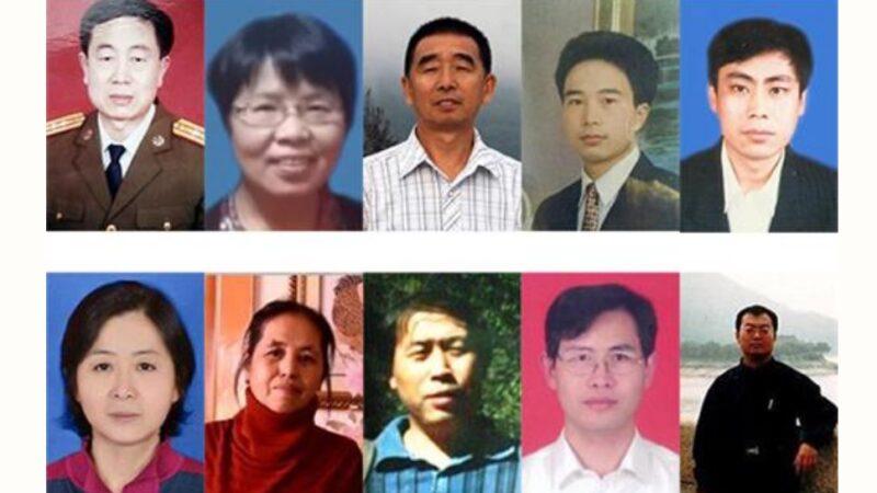 中國精英人士遭殘酷迫害 僅上半年12人被迫害致死