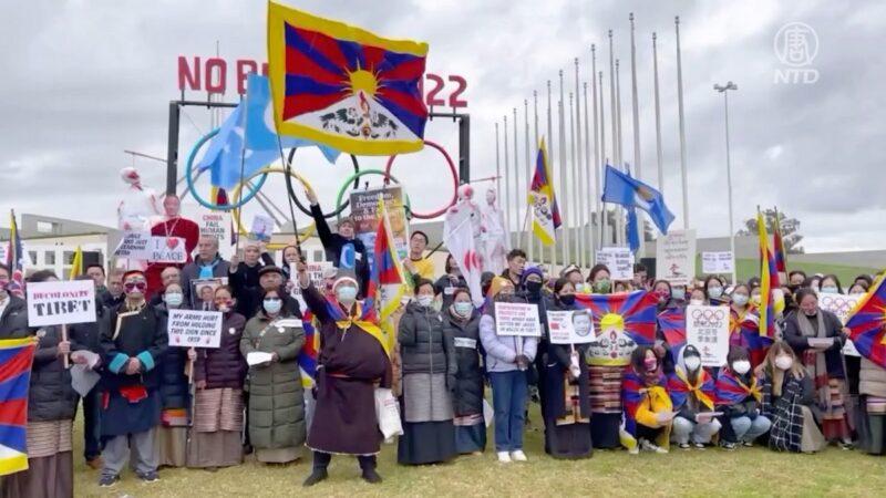 澳洲團體集會 抵制北京冬奧會
