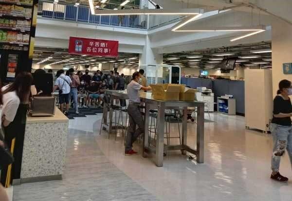 香港蘋果日報 最後一份報紙24日出售