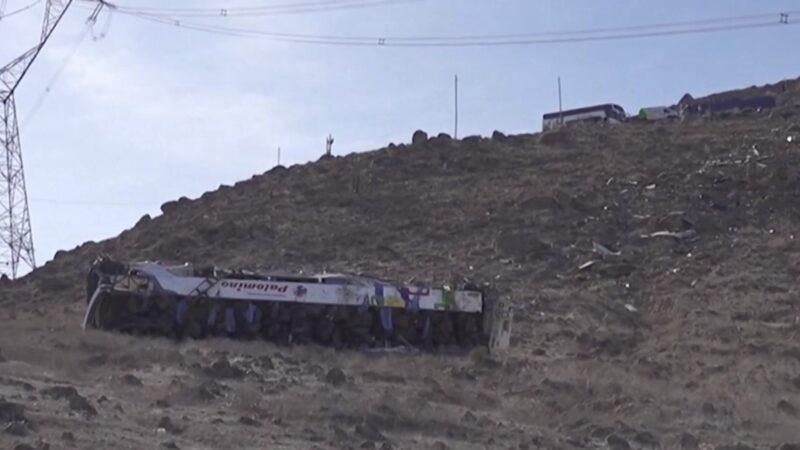 秘魯礦工巴士墜落數百米深山谷 27死12人傷
