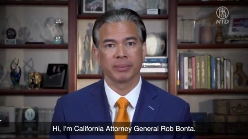 兒童稅抵免將發放 加州當局:扣留違法