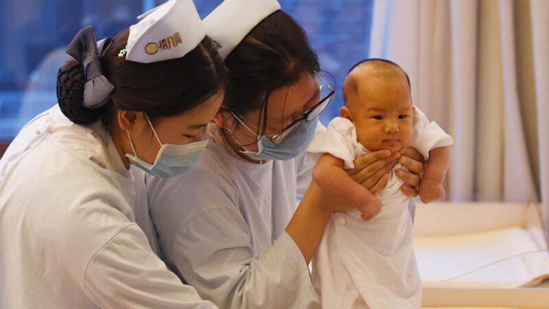 中國不孕率增長超預期 2025或完全取消生育限制