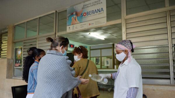 古巴推出本土疫苗 自称功效62%超中国科兴