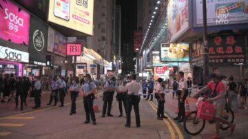 「612」兩週年 港警嚴防難阻民眾紀念