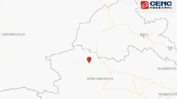 青海海西州茫崖發生5.8級地震 甘肅敦煌震感強烈