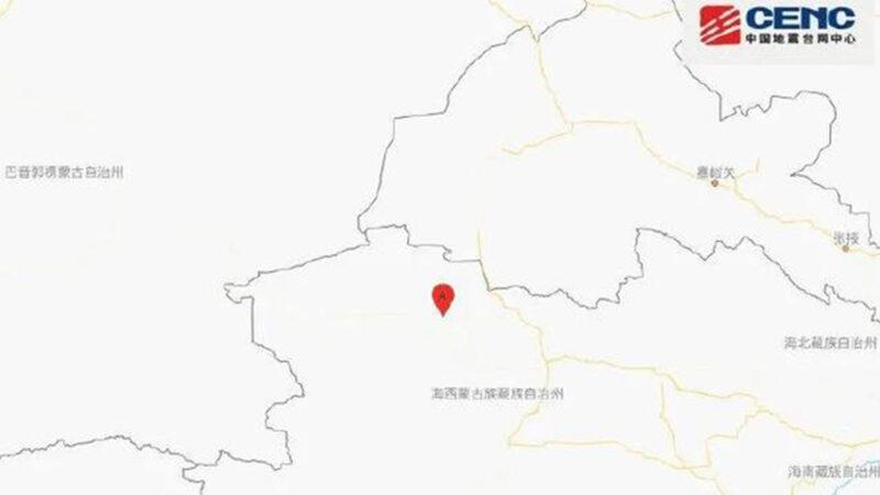 青海海西州茫崖发生5.8级地震 甘肃敦煌震感强烈