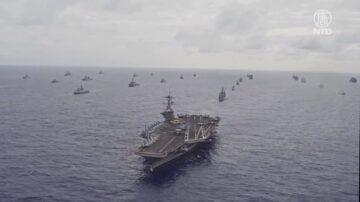 連線王愉賀:遏制中共武力威脅 美軍太平洋戰略漸成雛形