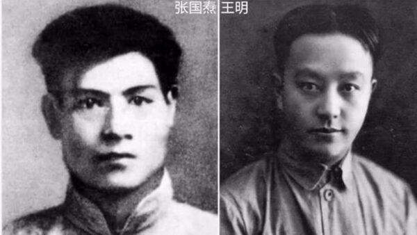 北京高层出现分裂?中纪委重提张国焘、王明