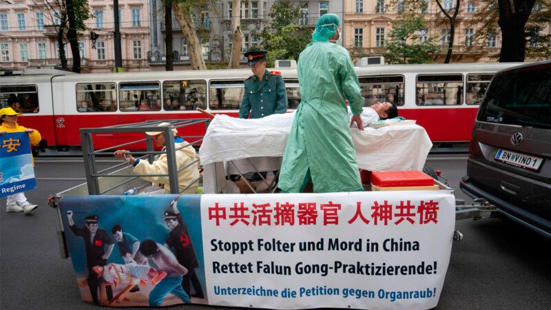中共黨媒:2015年以來器官「捐贈者」激增100倍