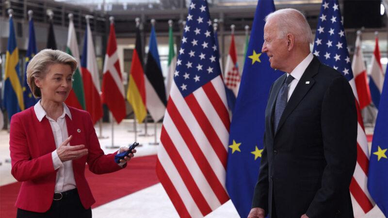 美欧启动贸易和技术委员会 与中共脱钩再进一程