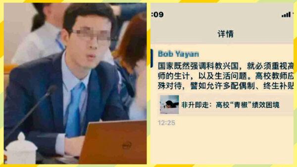 """上海教师倡""""一夫多妻""""刺激生育 被紧急停职"""