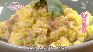 廚娘香Q秀:賽螃蟹/蒜香菌菇上海菜飯