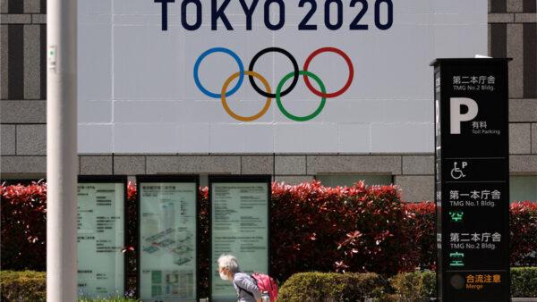 活動人士籲東京奧運會行動 禁中俄等國領導人參加