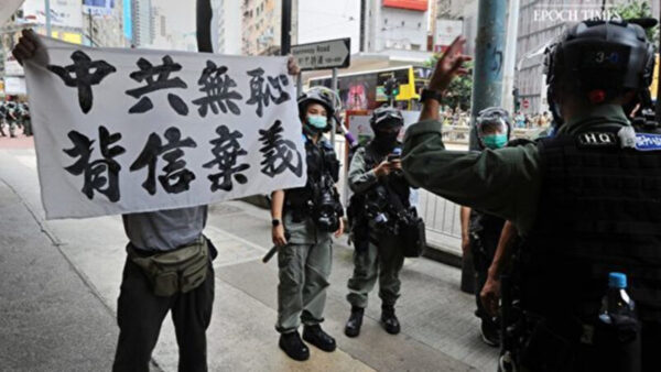 港版國安法一週年 國際特赦:港人陷人權緊急狀態