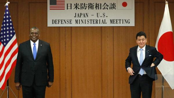 參加歐盟安全會議 日本敦促擴大合作對抗中共