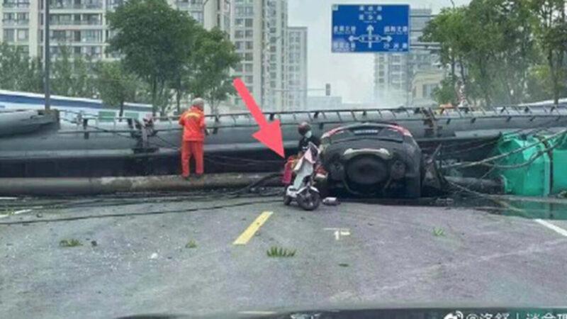 中国亿万富豪接女回国 遭打桩机重砸二人惨死