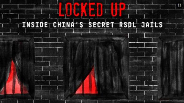 人權組織報告:中共「指定居所監視居住」迫害數萬人