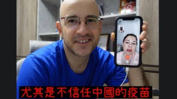 「不信任中國疫苗」吳鳳妹揭土耳其接種現況
