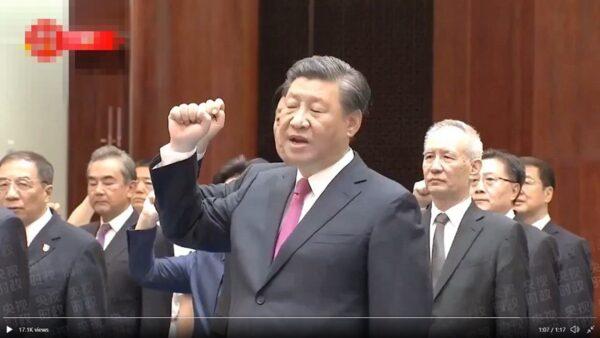 """周晓辉:叛逃传闻与习近平反复提""""忠诚"""""""